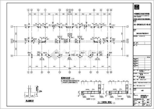 某异形柱框架会馆、住宅两套结构设计施工图-图2