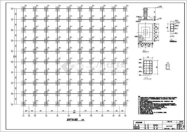 某地二层钢结构家具厂房全套结构施工图