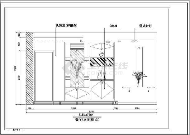 某地框架结构住宅室内装修设计施工图(四居室)