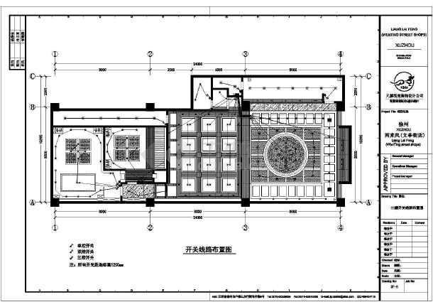 酒楼全套装饰装修设计,图纸包含:平面布置图,天花布置图,电路布置图