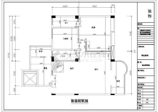 某地高层复式结构洋房室内装修设计图图片