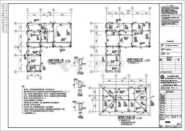两层框架结构别墅建筑结构设计施工图