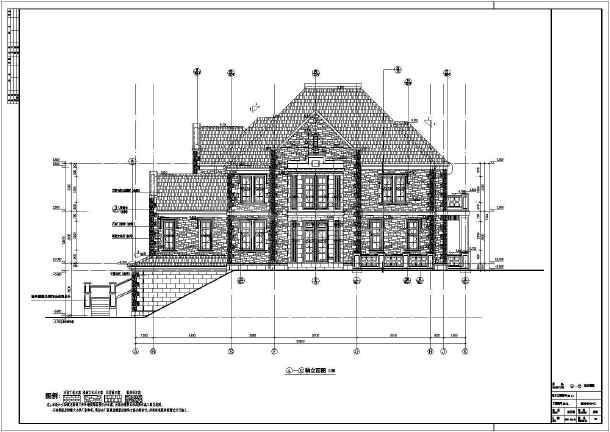 某地2层框架结构别墅建筑施工图纸
