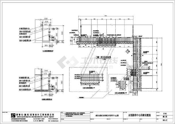 某小区接待中心防腐木廊建筑施工图