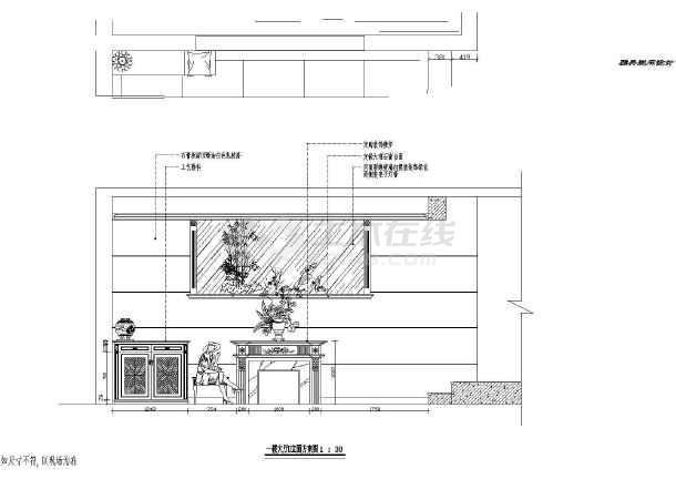 餐厅柜体设计结构图