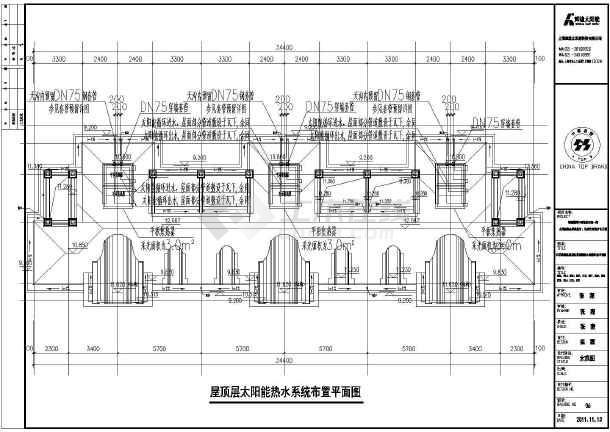别墅 某别墅三层框架结构太阳能系统施工图  简介:这是某小区别墅三层