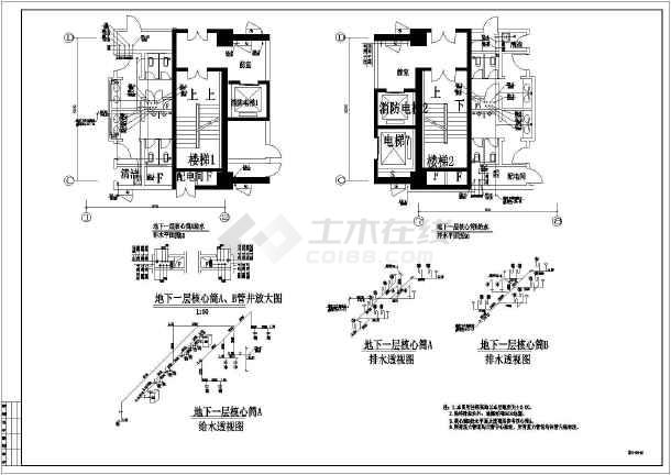 某地十八层办公楼要求给排水大赛施工图水果设计设计采摘机械建筑图片