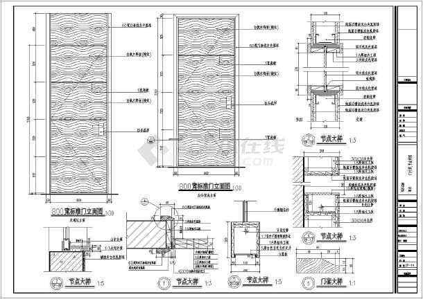 某现代房产物业管理办公室装修施工图高清图片