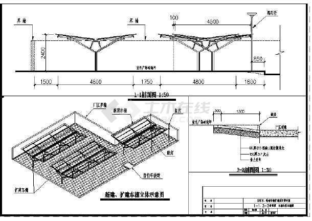 新建,扩建钢结构自行车棚建筑设计图