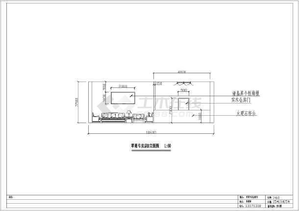 某图纸专卖店设计施工平面图_cad图片下载cad怎么出苹果ps图片