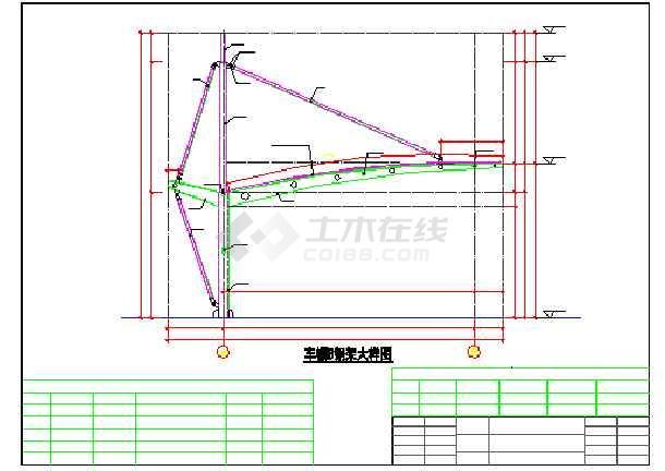 软膜车棚施工图(详细钢结构,软膜)