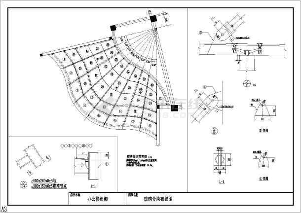 【潍坊市】某办公楼钢结构玻璃雨棚设计图纸