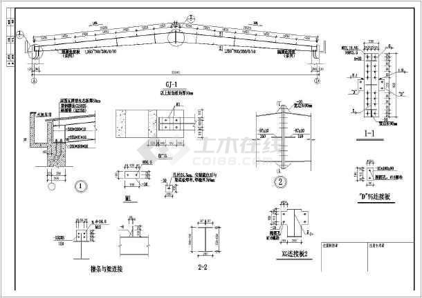 施工图包括了结构设计说明,檩条与梁连接,t3屋脊处檩条撑杆,屋顶檩条