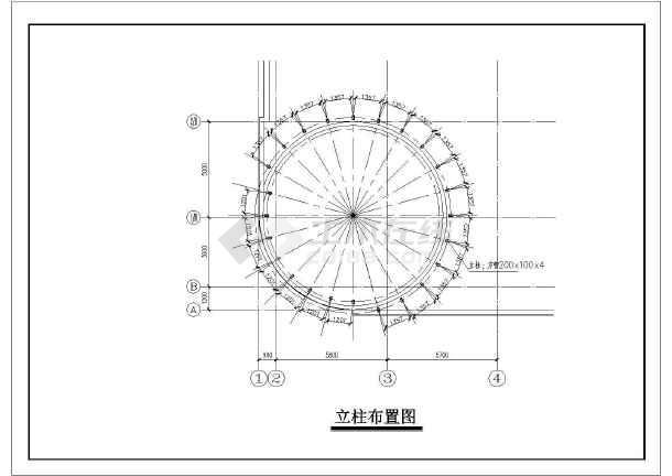 现代汽车4s店楼顶广告牌结构方案图