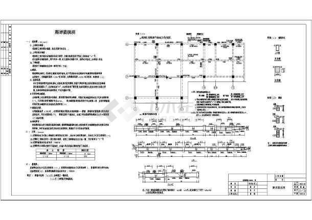 漳州机械苑二期岩土工程勘察珊瑚及设计报告图纸图纸r15图片