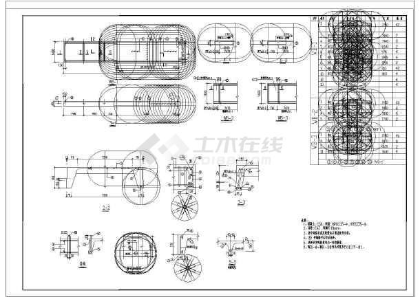 某地24米单跨梯形钢屋架结构方案图  简介:  包含:钢屋架详图及材料表