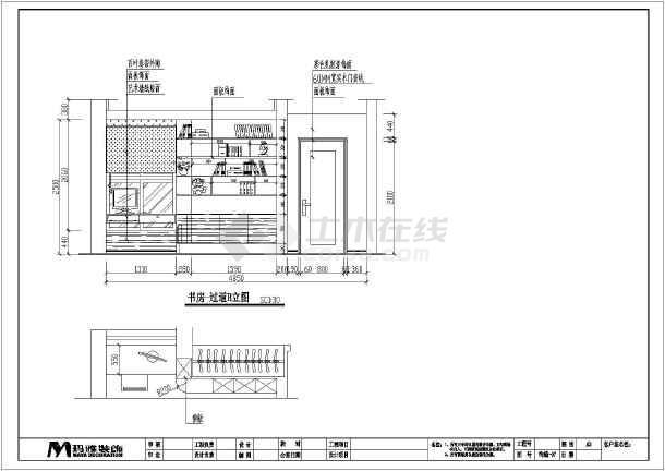 家装设计 三室两厅装修图 某地三室两厅一厨一卫装饰设计施工图  简介
