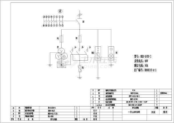 6kv消弧控制柜电气原理图及接线图