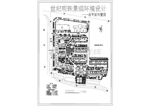 某市居住小区总平面图规划图施工图纸图片