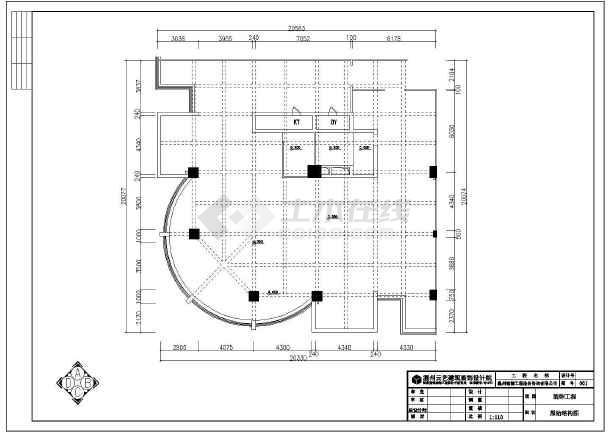 副总经理室外立面图,开发办公区b立面图,会议室d,b立面图,剖面图.
