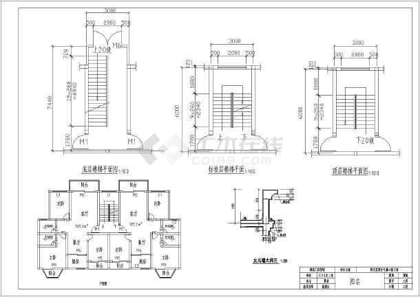 某6层住宅楼建筑设计方案图(学生课程设计)图片