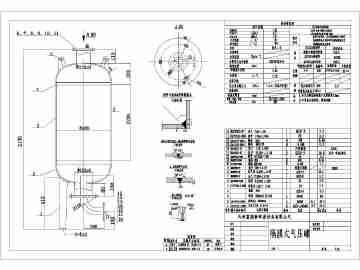 阿特拉斯空气压缩机工作原理图片