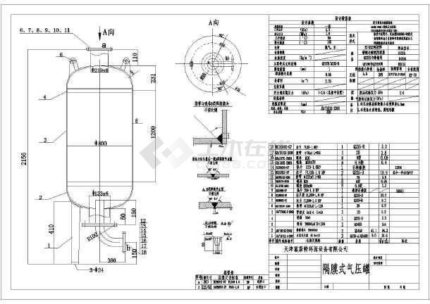 某型号隔膜式气压罐单体的全套加工图图片