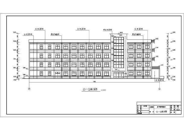 某中学四层综合教学楼建筑设计方案图