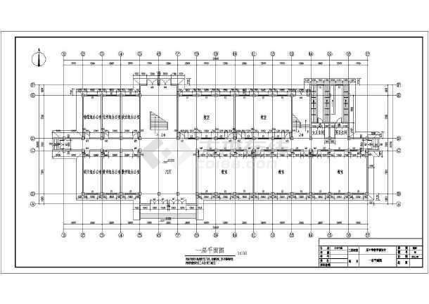 各层平面图,屋顶平面图,各立面图,各剖面图,楼梯详图,卫生间平面大样图片