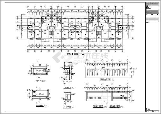 某地6层砌体结构住宅全套建筑及结构施工图(cad图纸下载)