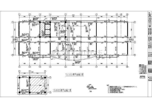 该4层框架剪力墙结构办公楼建筑结构施工图,图纸包括:结构设计总说明