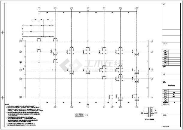 混凝土框架结构结构图-图2