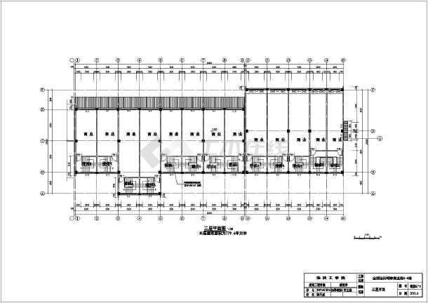 商业街的设计商业街设计商业街膜结构钢结构设计施工图纸商业街店面