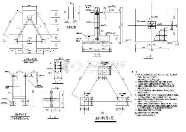 通信二图纸GSM移动塔设计图_cad图纸下载西安半坡阶段立交图片