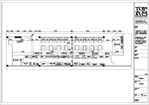100平方米房屋内设计图展示