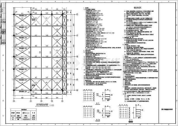 某地汽车4s店36米跨度的展厅钢屋盖桁架结构施工图
