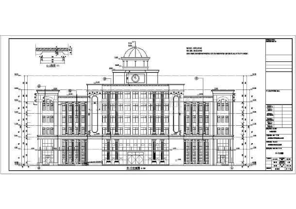 某地六层框架结构欧式办公楼施工图