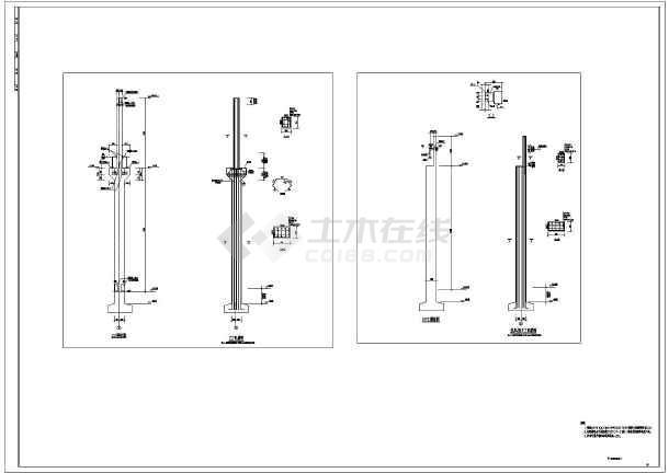 带50t吊车混凝土柱 钢梁排架结构施工图