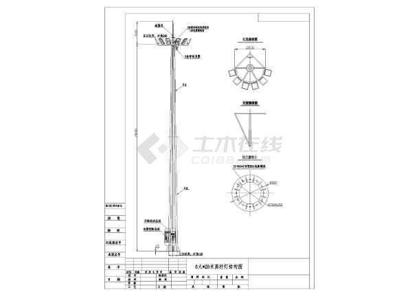 带自动升降装置三段式套接20米高杆灯设计施工图