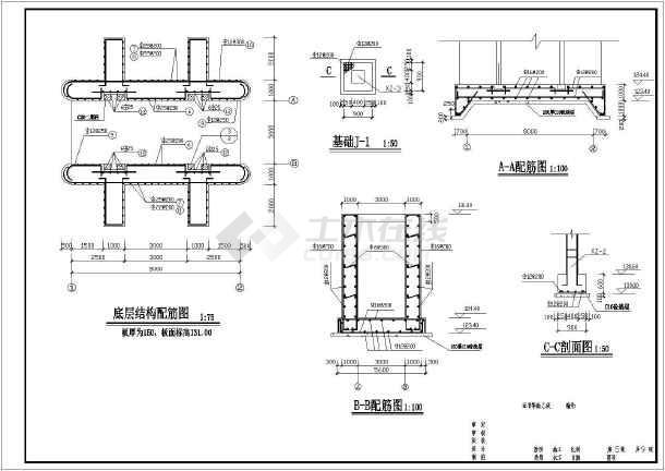 结构配筋图楼梯结构配筋图地下结构配筋图小型锅炉结构图小型水闸设计