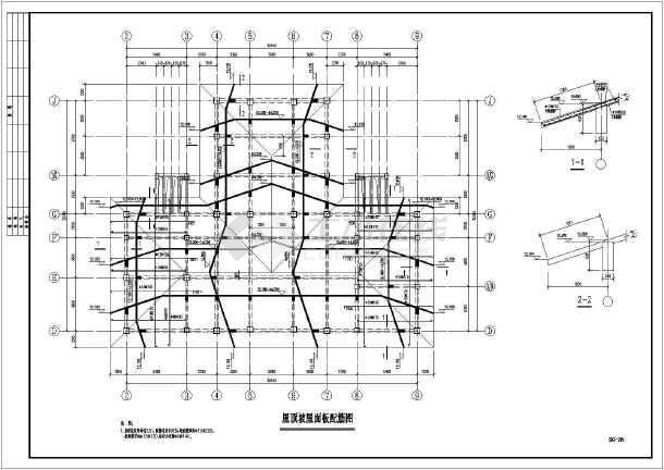 某三层会所混凝土框架结构设计施工图