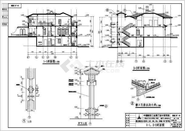 某地两层框架结构欧式别墅建筑设计施工图
