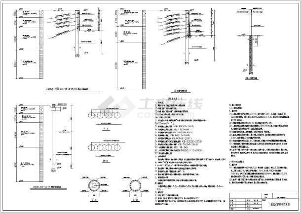 东南大学土木工程学院基坑支护(毕业设计)