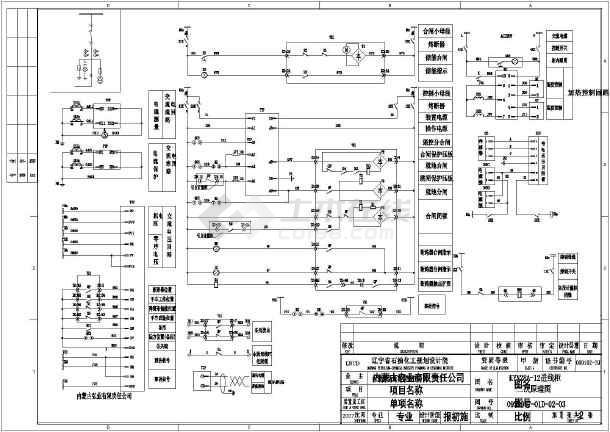 一套10KV变电所一二次图设计施工图_cad图纸宝宝布艺帽子图纸制作图片
