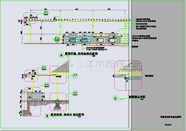 结构,一侧有连亭,含,顶面图,柱子平面图,,剖面图,,立柱基础图,烧烤台