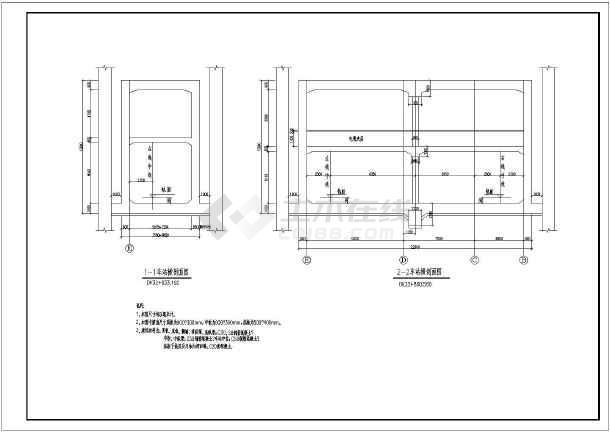 某地全套结构车站结构建筑意思地铁施工图_c义齿cad框架什么图片