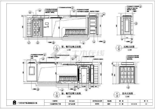 北京某三室豪宅室内装修设计施工图图片
