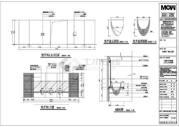 广东两层框架结构办公楼室内装修设计施工图图片
