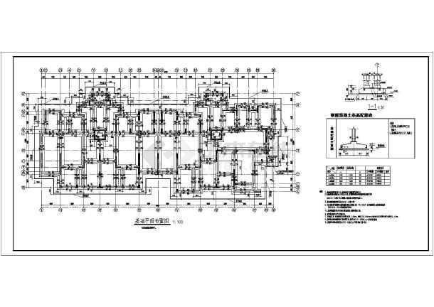 某多层住宅项目基础部分结构施工图