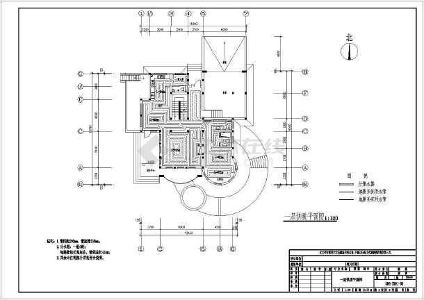 某两层别墅地板辐射采暖沙龙365国际设计图-图1